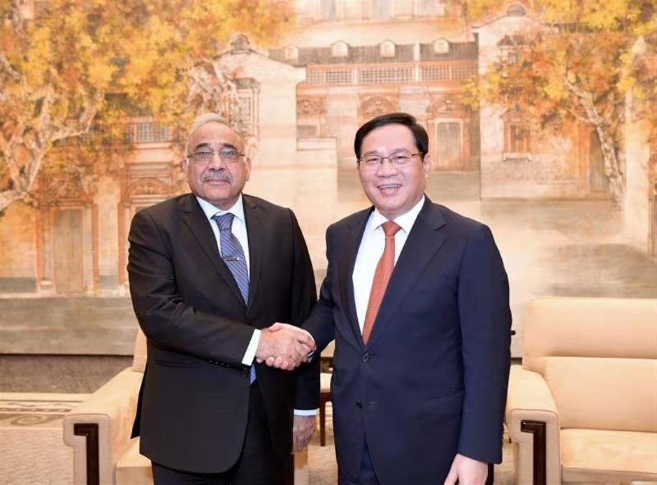 Party Secretary Li meets Iraqi PM