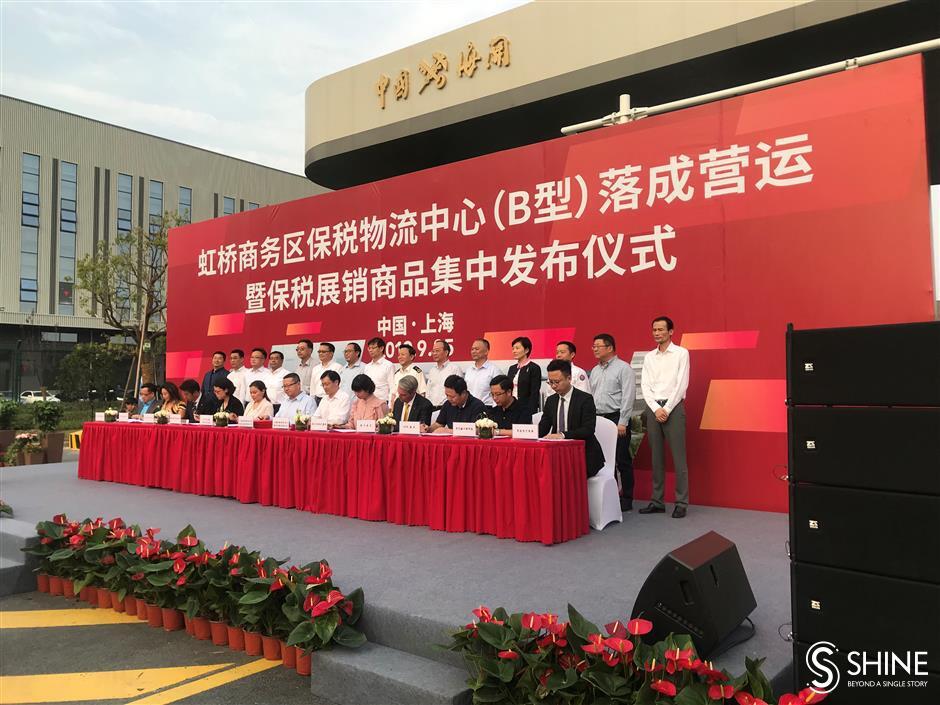 Logistics center to support CIIE