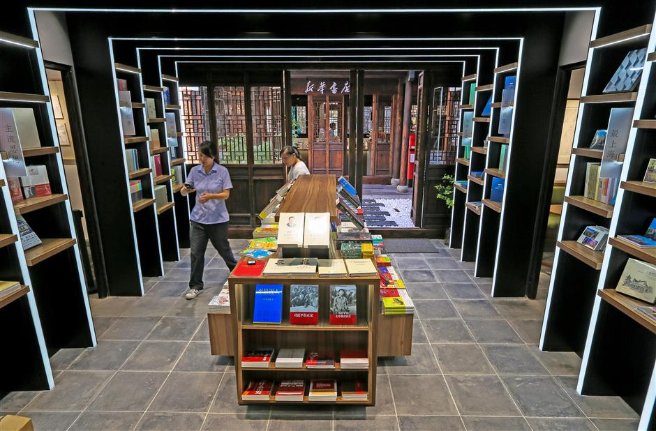 Travel back in time at innovative bookstore