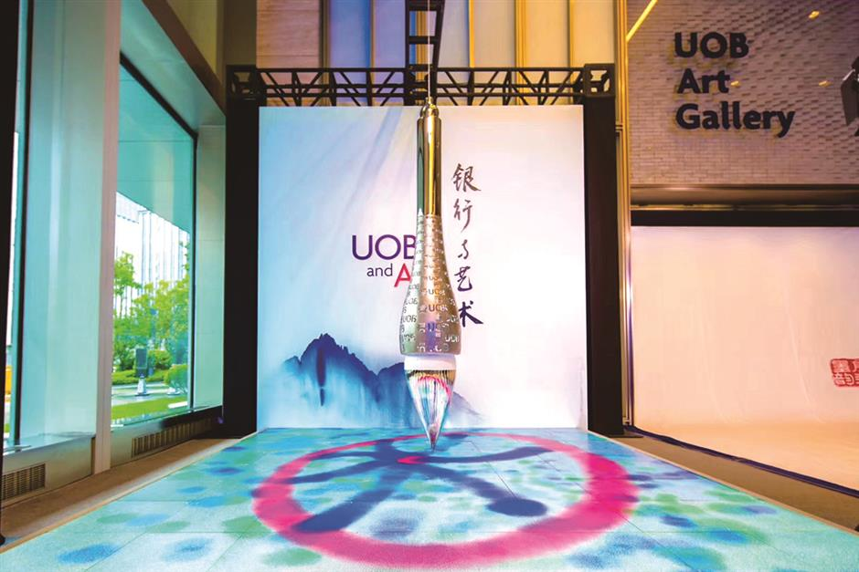 Ink art tribute to Oriental culture with public interactive installation