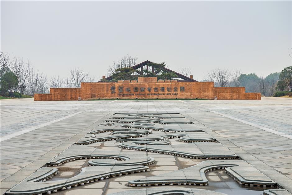 Shang city state reveals secrets