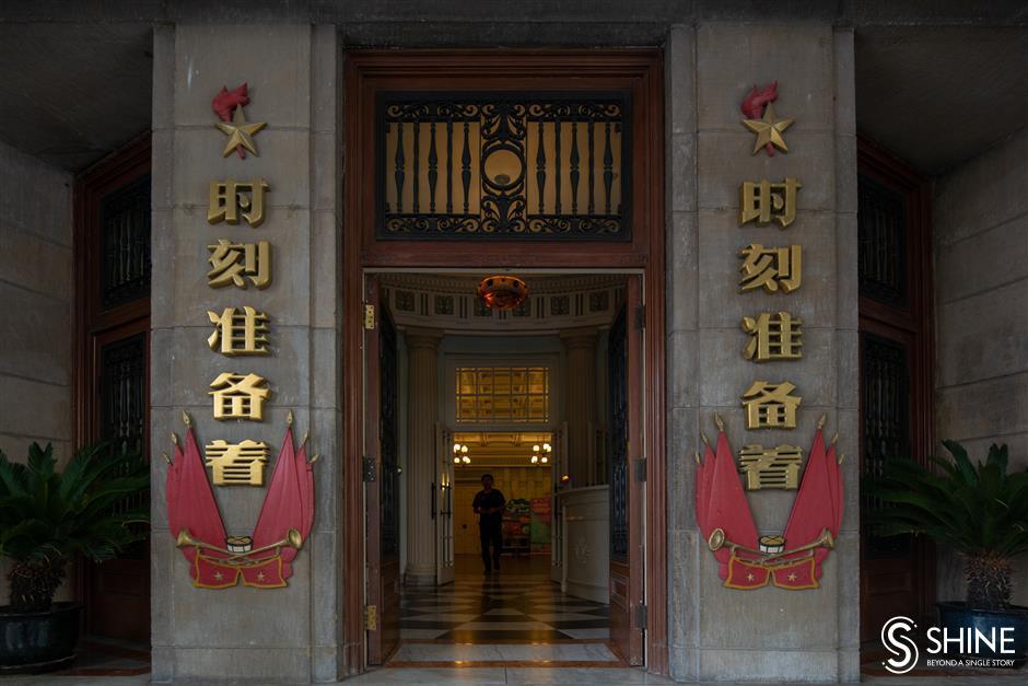 Fairy tale house provides happy ending for Shanghai children