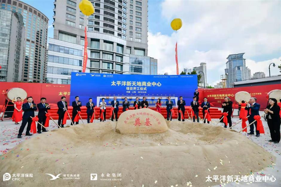 Taipingqiaopartners break ground