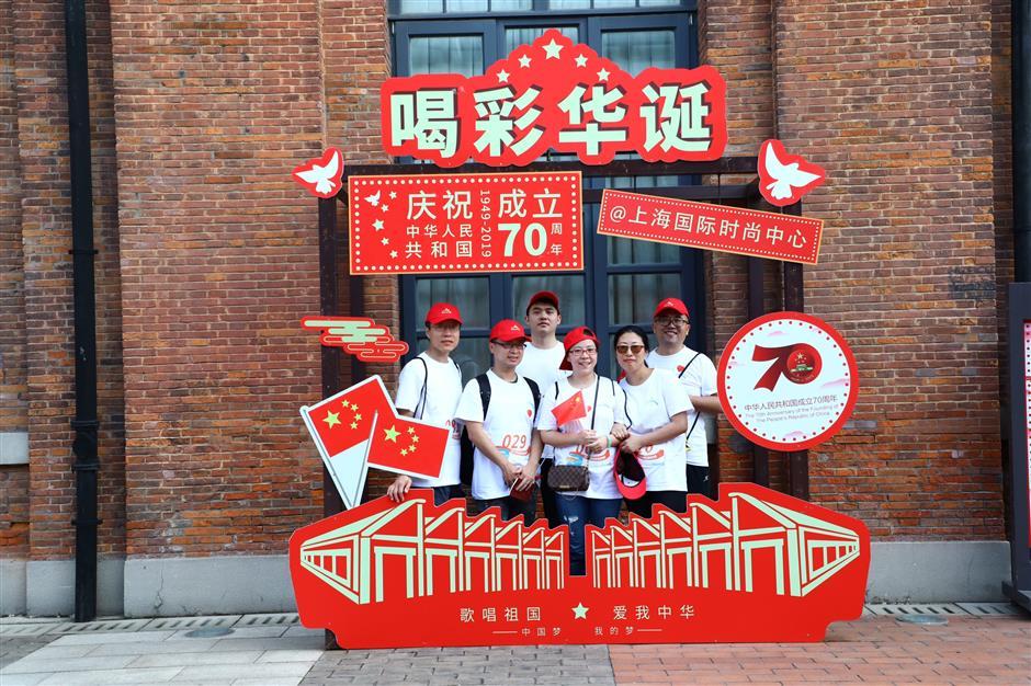 Orienteering event helps runners navigate Yangpu history