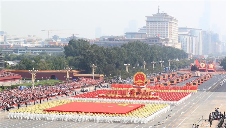 Pageantry salutes founding, construction of PRC