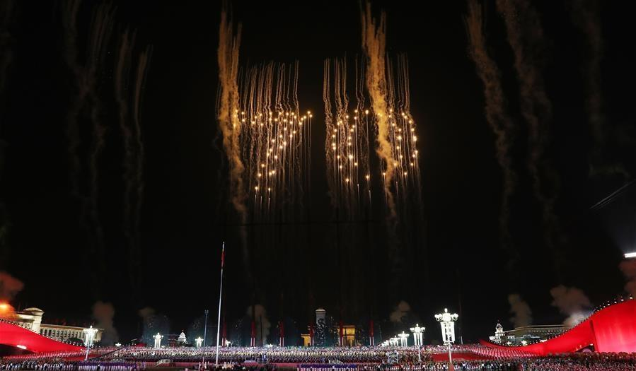 China's National Day evening gala begins