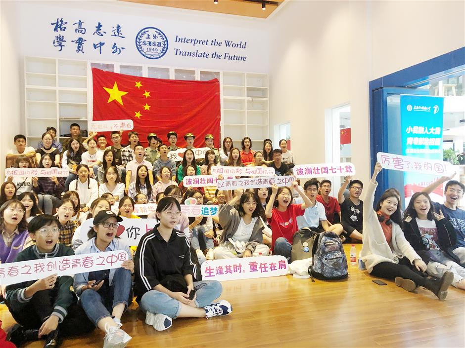 Shanghai universities host National Day celebrations