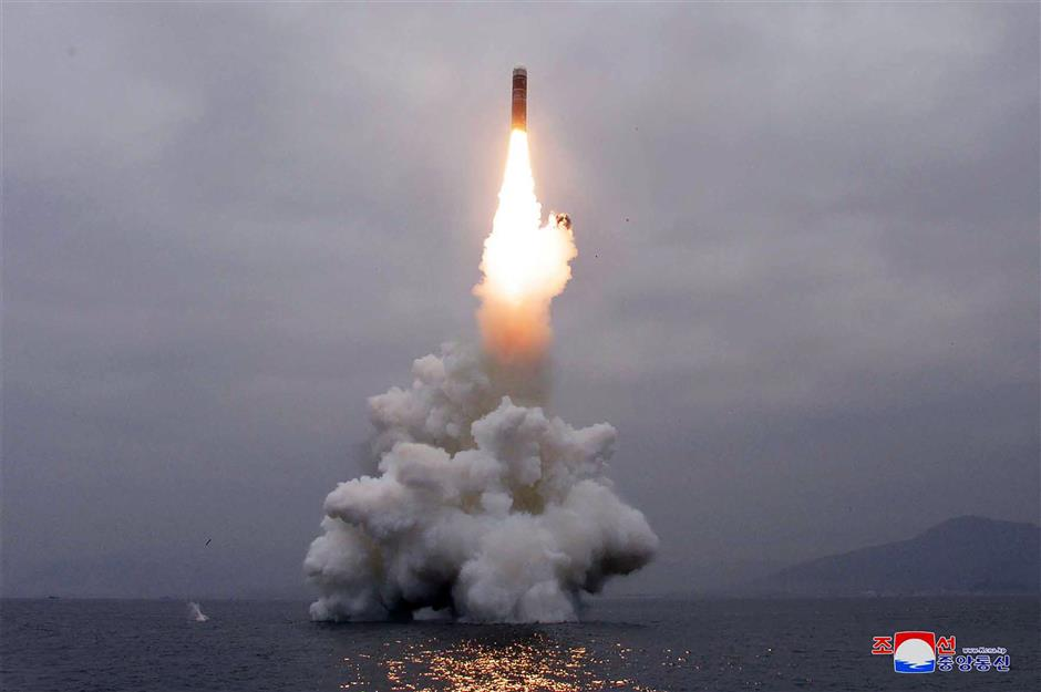 DPRK confirms success in test-firing new submarine-launched ballistic missile
