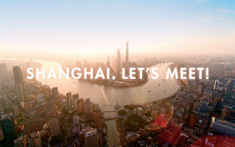 Shanghai's strengths on show in new CIIE promo