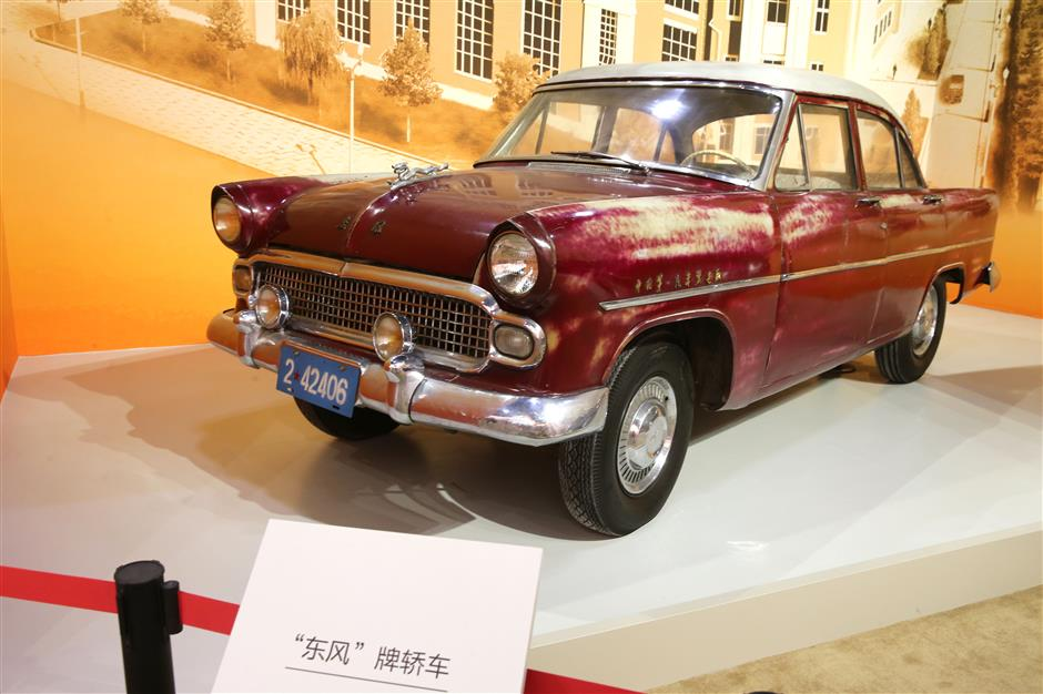 Blockbuster exhibition highlights China speed over 70 years