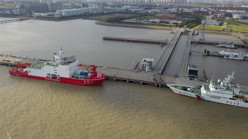 Xuelong 2 sets sail for the Antarctic