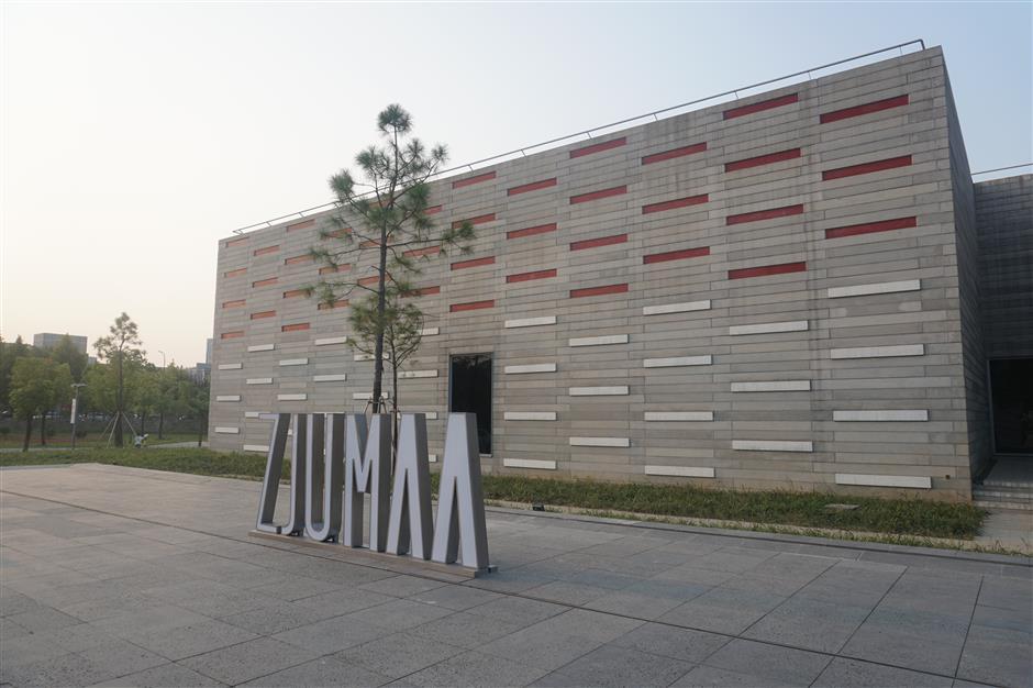 New Zhejiang University museum opens