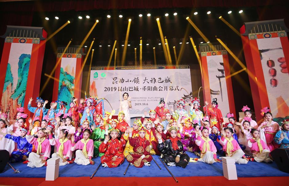 Town celebrates Kunqu heritage