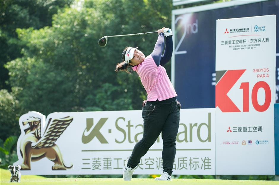 Aunchisa sets early pace in Xiamen