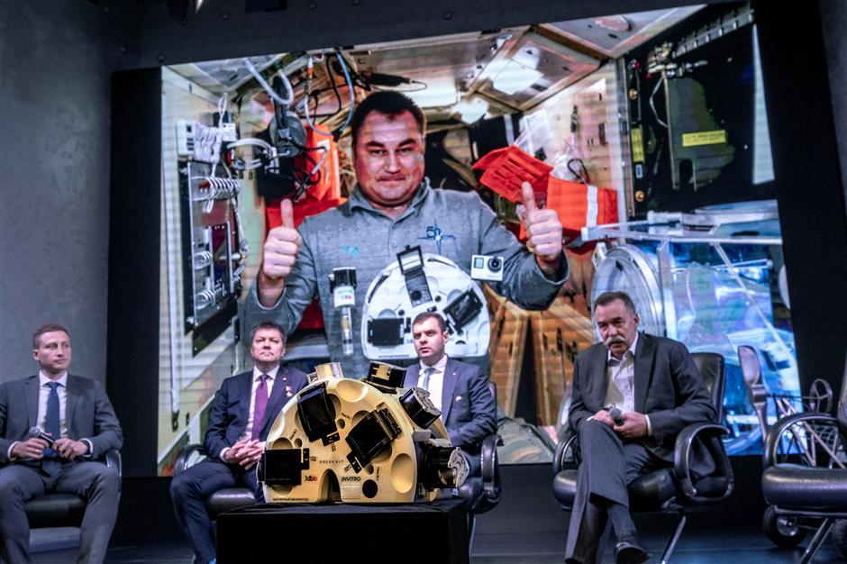 Roast in space, thanks to 3D printer