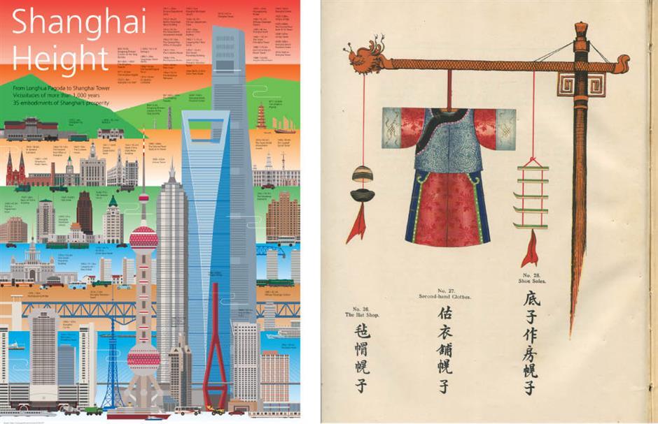 Author's book illustrates a century of type