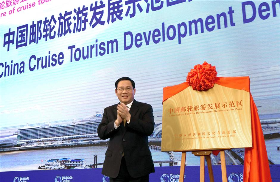 Cruise liner tourism zone unveiled in Baoshan