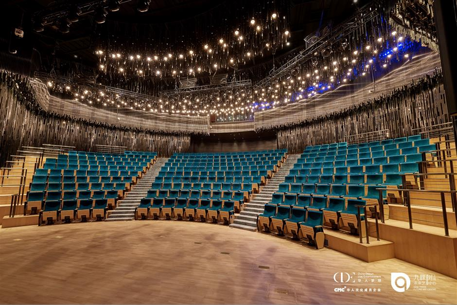 New forest theater to open in Fengxian