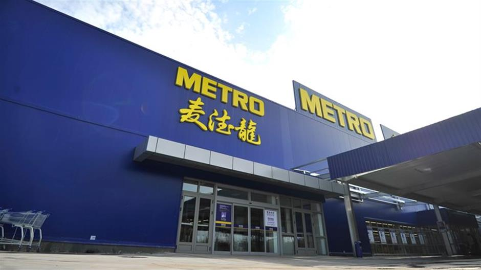 Wumart to buy controling interest in Metro