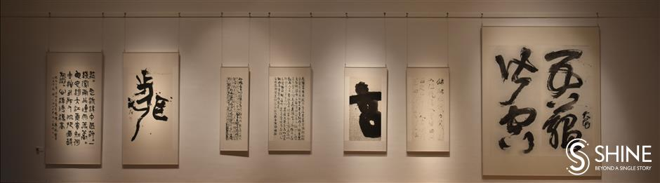 Festival shows modern side of ancient art