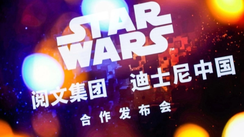 Disney to work with Chinese writer to produce stories for Chinese Audience