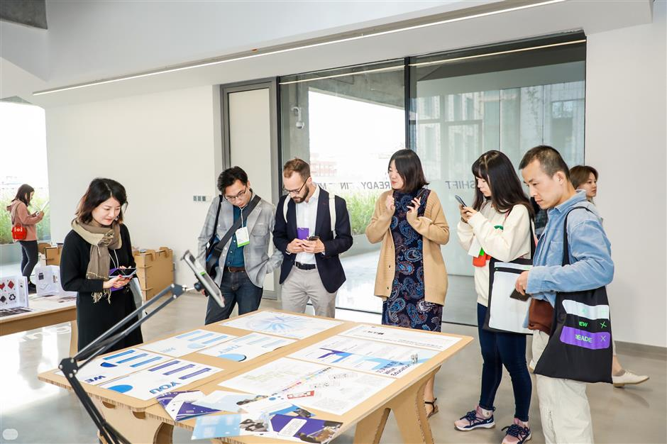 Design Week on Yangpu waterfront draws international experts