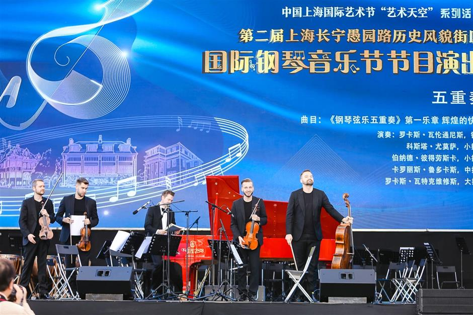 Piano music festival tours Yuyuan Road