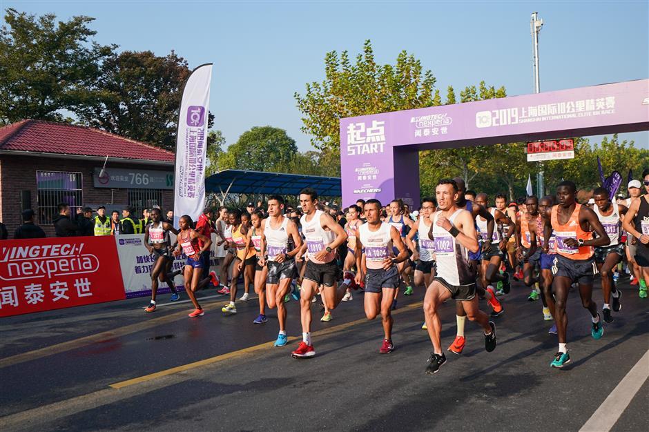 Kenyan runners top Elite race