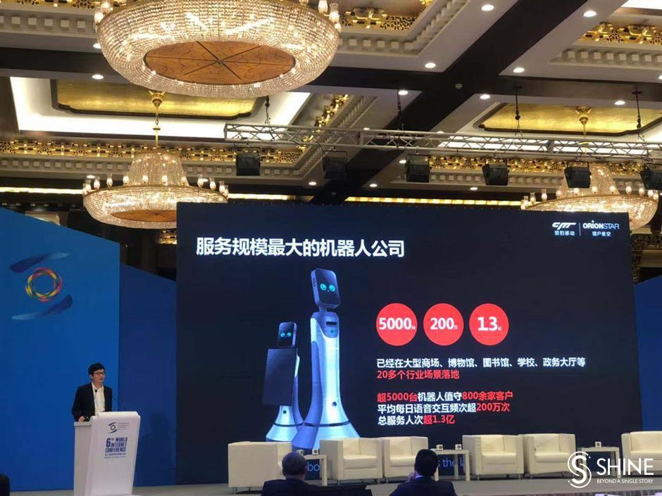 Wuzhen summit sees AI giants strut their stuff