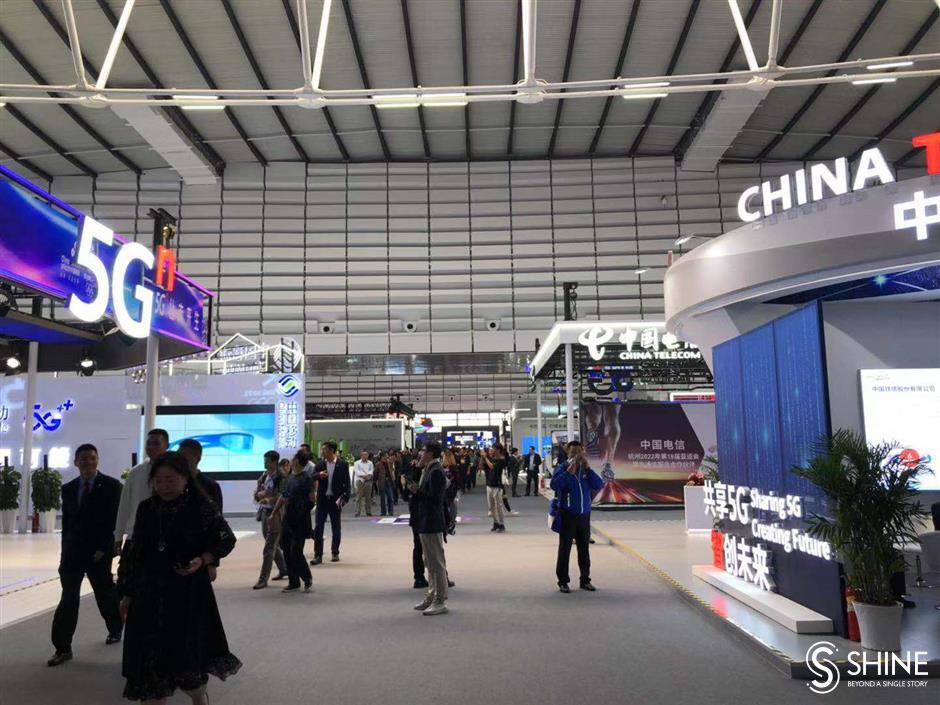 Internet conference told of 5G progress