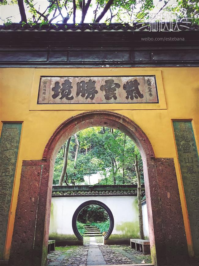 Explore soul of Hangzhou hidden in its caves