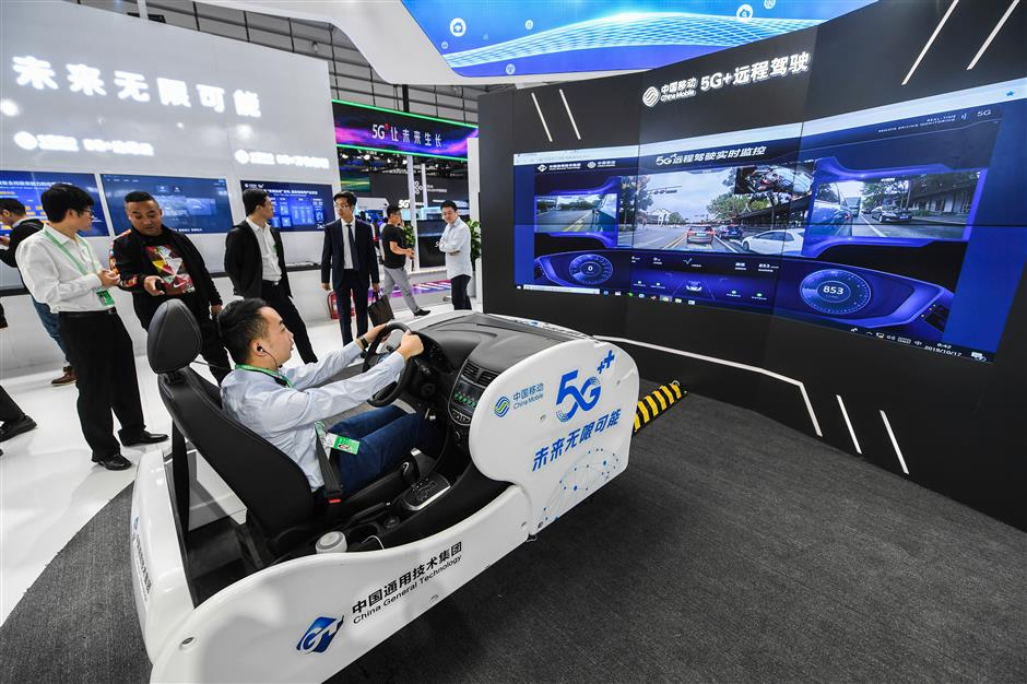 Foreign firms optimistic of China's digital market
