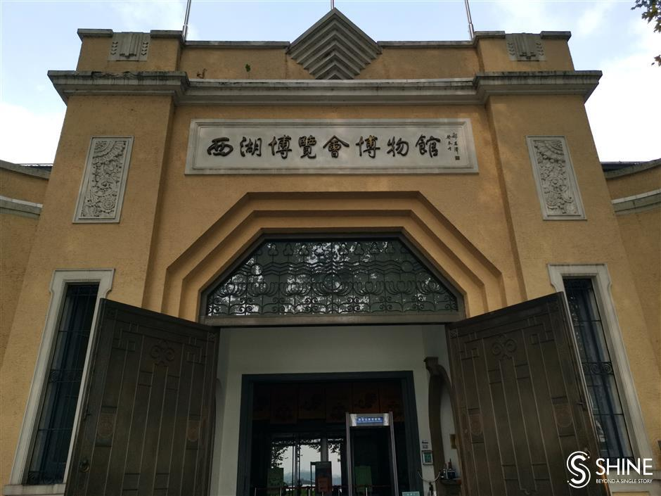 Hangzhou landmarks make national protection list