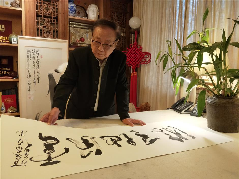 Transforming calligraphy into sculptures