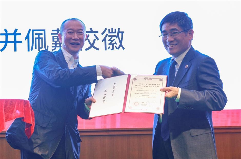 Tan Dun takes leading role at ECNU