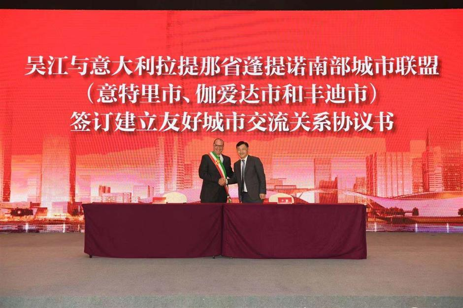 Suzhou's Wujiang signs agreements on 35 projects at fair
