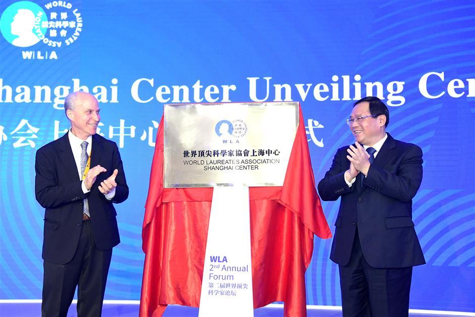 WLA Shanghai Center a milestone for city's sci-tech innovation