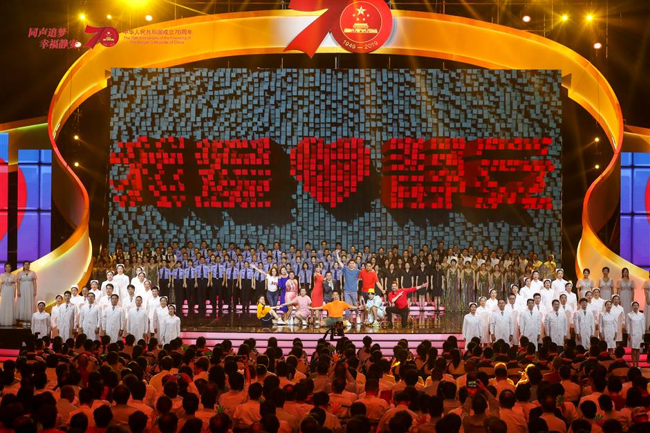 70th anniversary celebrations