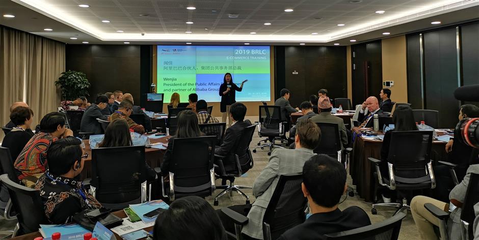 Alibaba hosts international e-commerce training