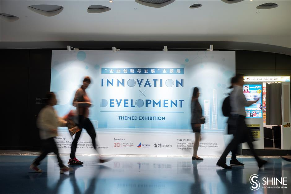 Shanghai Tower hosts exhibit on business innovation