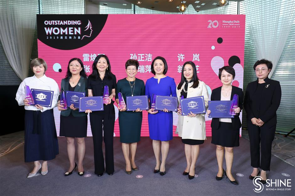 Female leaders in the spotlight at 'Meet Her' campaign