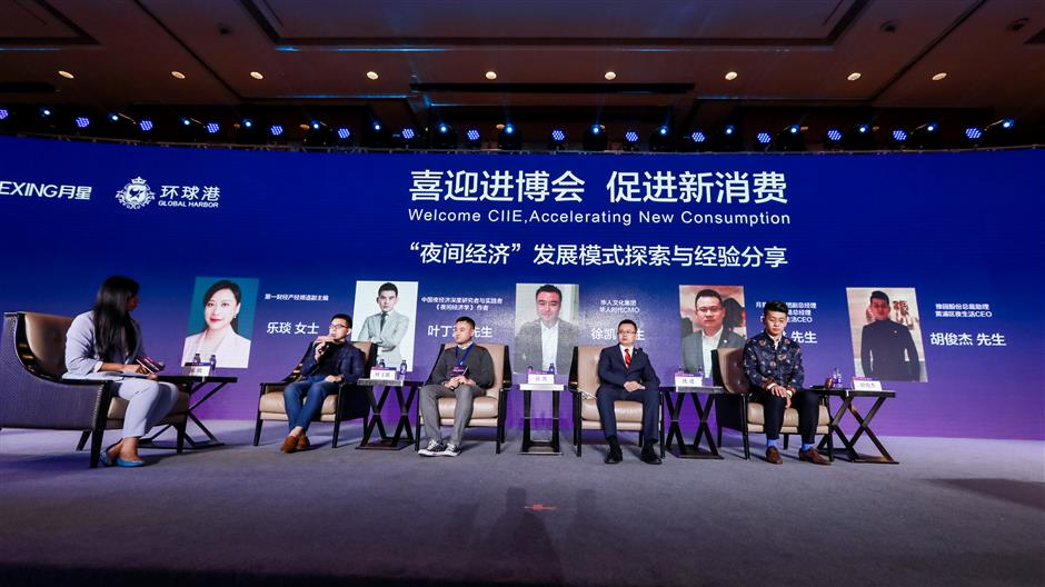Putuo forum prepares for CIIE