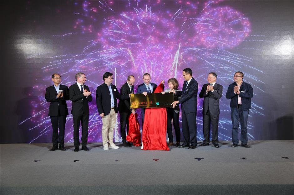 New center seeks sustainable urban development