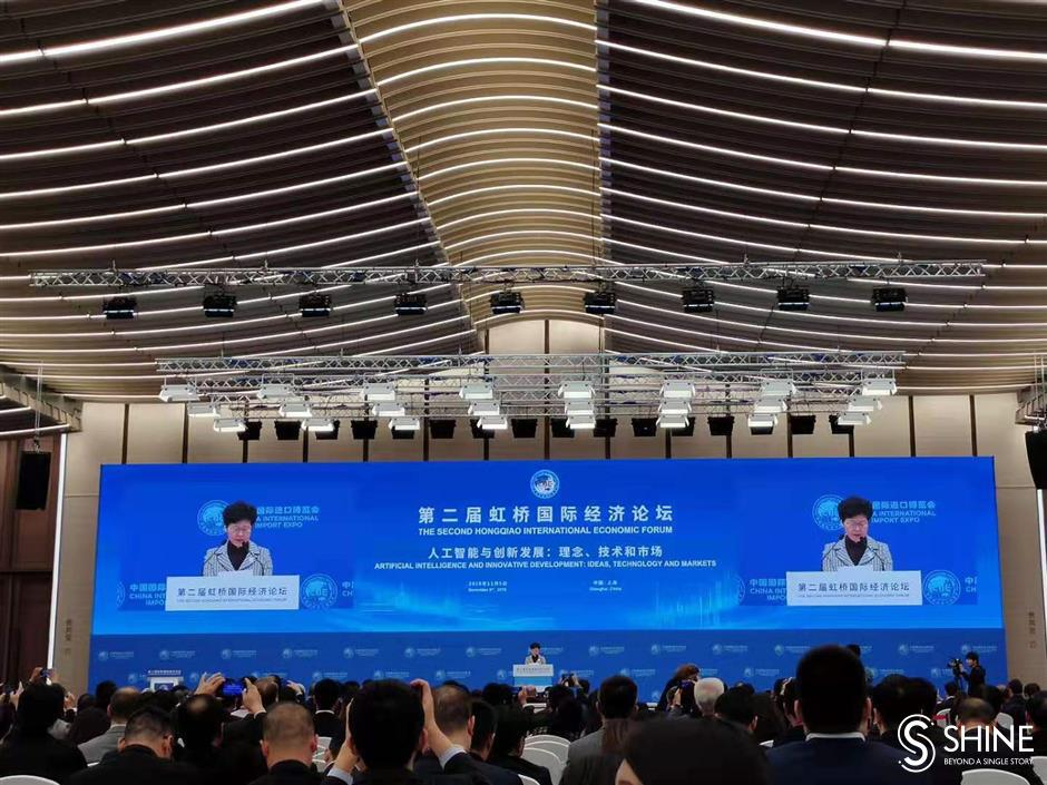 Government leaders share AI visions at Hongqiao forum