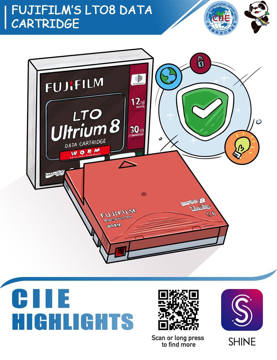 Fujifilm's LTO Ultrium8 Data Cartridge