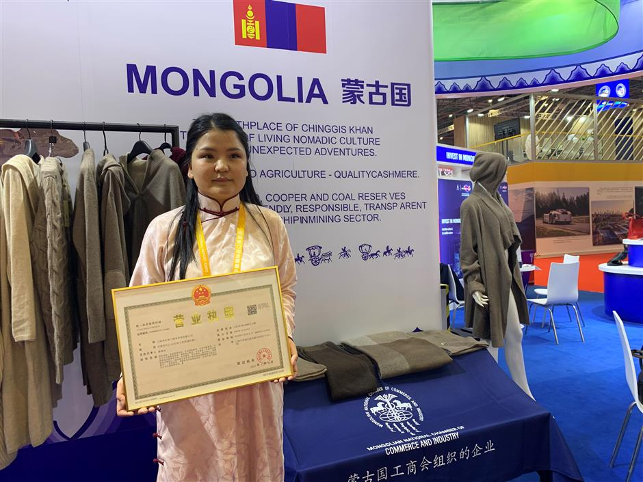 First license goes to Mongolia