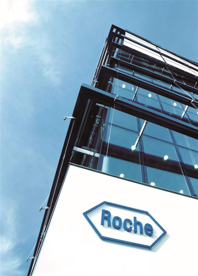 Roche maps out innovation journey of personalized health care at the CIIE