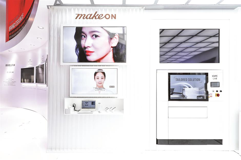 Amorepacific: new products, double displays