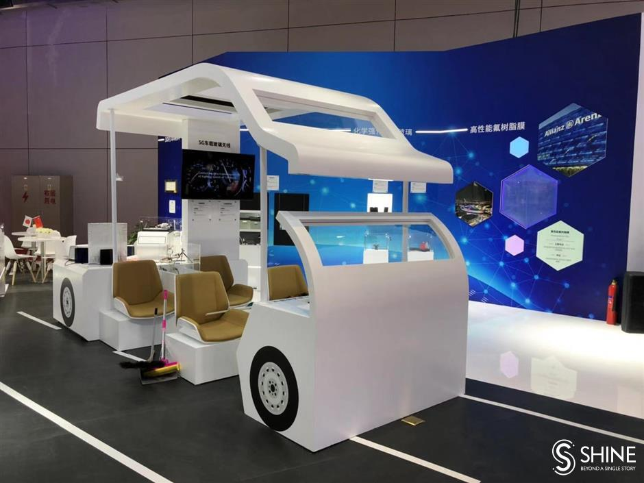5G the buzz word at CIIE