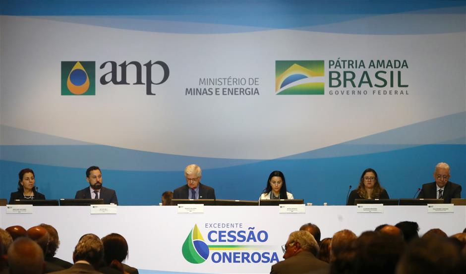 Brazil oil auction falls short